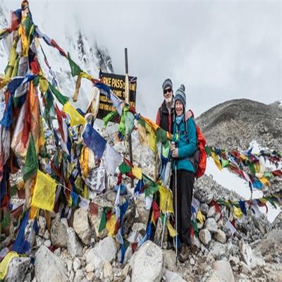 Nepal's Manaslu Circuit pushes trekkers to the limit