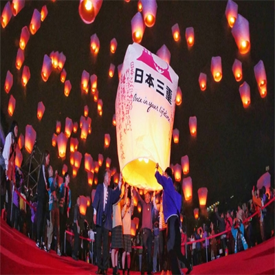Lanterns light up Taiwan